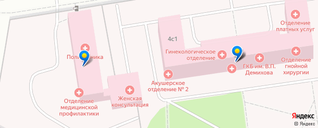 Городская клиническая больница  68