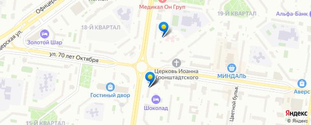 %name Логопед Для Ребенка 5 Лет
