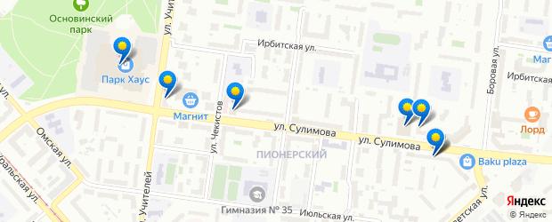 Склады магазины реферат site lowcostsite ru Еще Склады магазины реферат в Москве