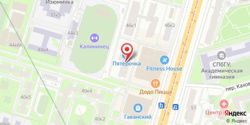 Кафе Арабеск, Санкт-Петербург, Наличная ул., 44, к. 2