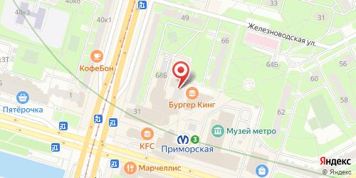 Ресторан Zanzi-bar / Занзибар, Санкт-Петербург, Железноводская, 68