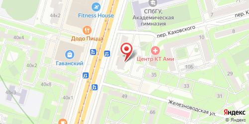Кафе Шанс, Санкт-Петербург, Наличная ул., 51