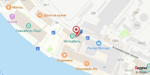 Закусочная Кафе, Санкт-Петербург, Кожевенная линия, 34