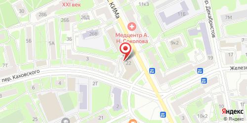 Кафе Трикон, Санкт-Петербург, Кима пр., 22