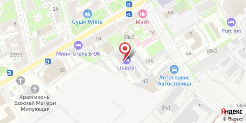 Ресторан Ян Гон, Санкт-Петербург, Большой пр. В.О., 92