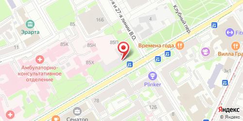 Кафе Алекс, Санкт-Петербург, Большой пр. В.О., 83
