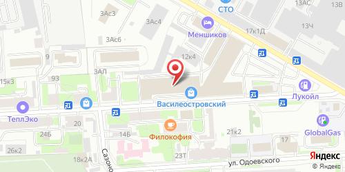 Кафе Куб, Санкт-Петербург, Железноводская ул., 3