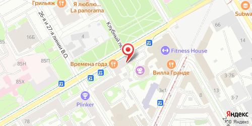 Кафе Бриз, Санкт-Петербург, Большой пр. В.О., 70
