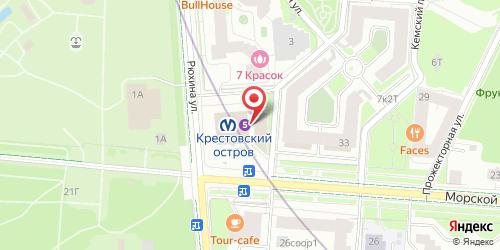 Кафе Тропикана, Санкт-Петербург, Крестовский остров (Диво Остров)