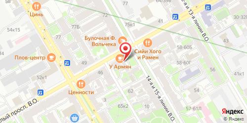 Кафе 24 часа, Санкт-Петербург, Малый пр. В.О., 42