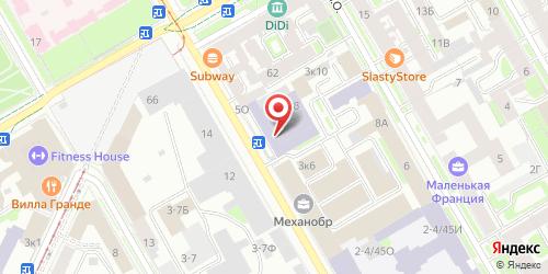 Банкетный зал Рататуй, Санкт-Петербург, 22 линия В.О., д. 3