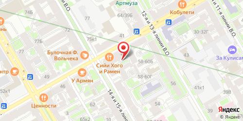 Кафе Пирелли, Санкт-Петербург, Малый пр. В.О., 40