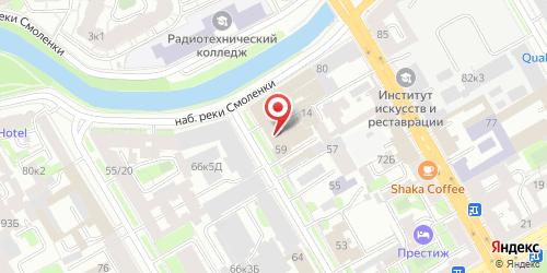 Кафе Маркус, Санкт-Петербург, 10-я линия В.О, д.59