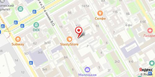 Кафе 2.14 Love cafe, Санкт-Петербург, 20-я линия В.О., 11