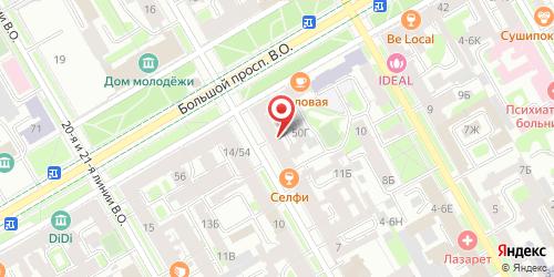 Кафе Абрис, Санкт-Петербург, 18-я линия В.О., 15