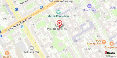 Ресторан Две блондинки (закрыт), Санкт-Петербург, 15-я линия В.О., 32