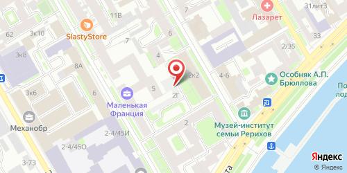 Арт-кафе GEO / ГЕО, Санкт-Петербург, 19-я линия В.О., 2