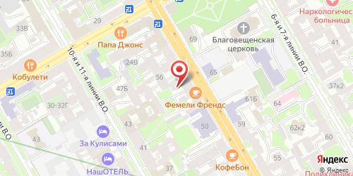 Кафе 1703 год, Санкт-Петербург, 9-я линия В.О., 54