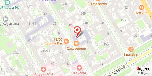 Ресторан Сакартвело, Санкт-Петербург, 12 линия В.О., 13