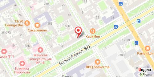 Кафе Хачапурная, Санкт-Петербург, Большой пр. В.О., 39