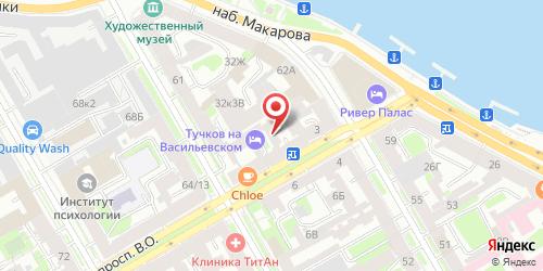 Ресторан Byblos / Библос, Санкт-Петербург, Малый пр. В.О., 5