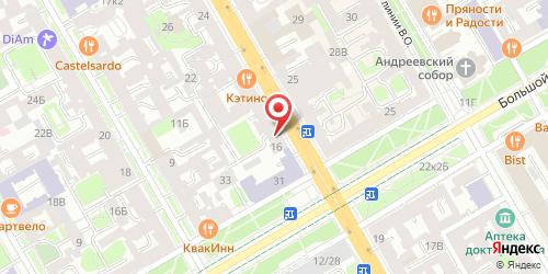 Кафе Сфинкс, Санкт-Петербург, 9-я линия В.О., 16