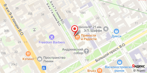Кафе У Троекурова, Санкт-Петербург, 6-я линия В.О., 13
