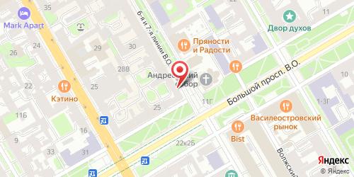Кафе Емеля, Санкт-Петербург, 7-я линия В.О., 24