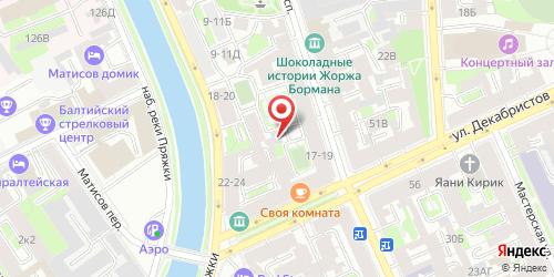 Клуб U-лица / У-лица, Санкт-Петербург, Декабристов ул., 57