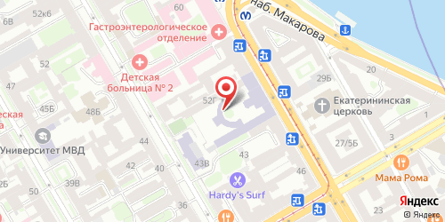 Ресторан Харбин, Санкт-Петербург, 1-я линия В.О., 52
