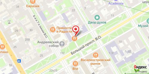 Ресторан Тан Жен, Санкт-Петербург, Большой пр. В.О., 19
