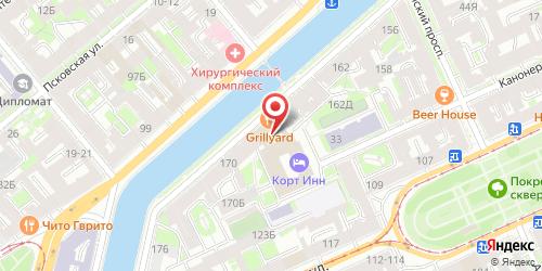 Бар Онегин, Санкт-Петербург, Грибоедова канала наб., 166 (Courtyard Pushkin Hotel)