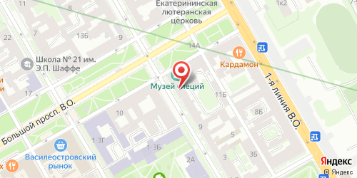 Бар Бар, Санкт-Петербург, 2-я линия В.О., 13