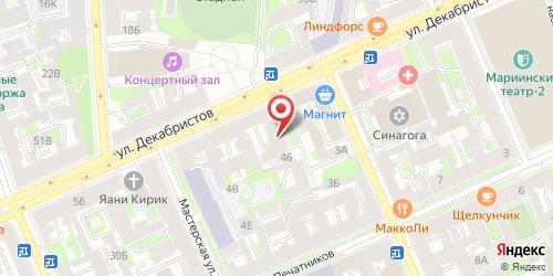Кафе Маска, Санкт-Петербург, Декабристов ул., 46