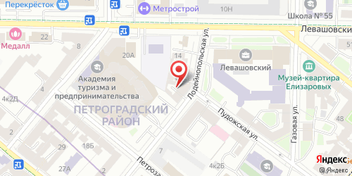 Кафе Эребуни, Санкт-Петербург, Лодейнопольская ул., 8