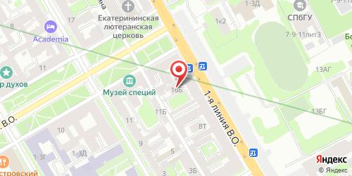 Кафе Ли Ду / Лиду, Санкт-Петербург, 1-я линия В.О., 18