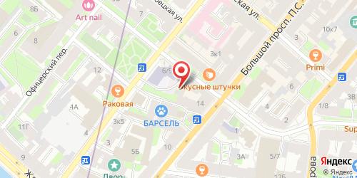 Ресторан Пиросмани, Санкт-Петербург, Большой пр., П.С., д. 14