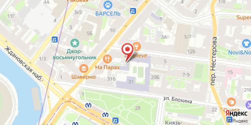 Кафе На всех парах, Санкт-Петербург, Большой пр. П.С., 1