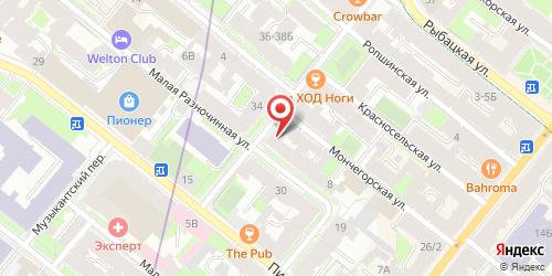 Кафе-ресторан У Камина, Санкт-Петербург, Малый пр. П.С., 29