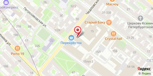 Паб Паб №1, Санкт-Петербург, Чкаловский пр., 15, 2 этаж