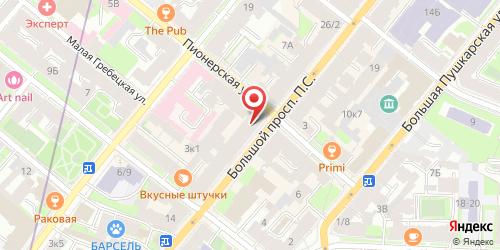 Кафе Вояж, Санкт-Петербург, Большой пр. П.С., 18