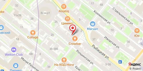 Пивной ресторан Jager Haus / Ягер Хаус Kneipe, Санкт-Петербург, Малый пр. П.С., 40