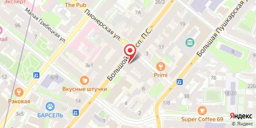Ресторан На здоровье!, Санкт-Петербург, Большой проспект П.С., д. 13