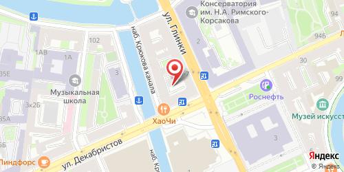 Клуб Egg Bar / Яйцо бар, Санкт-Петербург, Глинки ул., 5