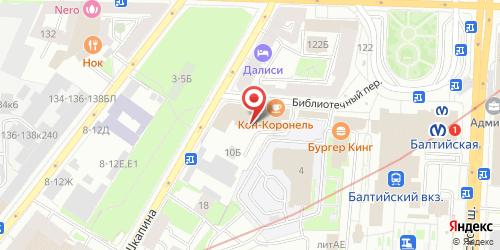 Кафе Марс, Санкт-Петербург, Шкапина ул., 10