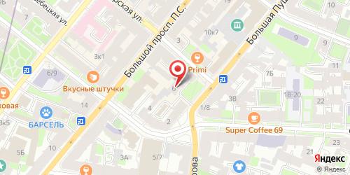 Кафе Бисер, Санкт-Петербург, Б. Пушкарская ул., 6