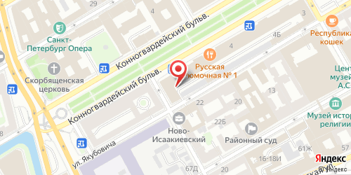 Ресторан 1-я Русская Рюмочная, Санкт-Петербург, Конногвардейский бульвар д. 4
