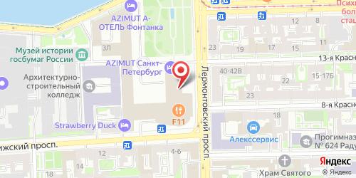 DH bar, Санкт-Петербург, Лермонтовский пр., 43/1