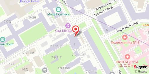 Ресторан Университет, Санкт-Петербург, Биржевая линия В.О., 6