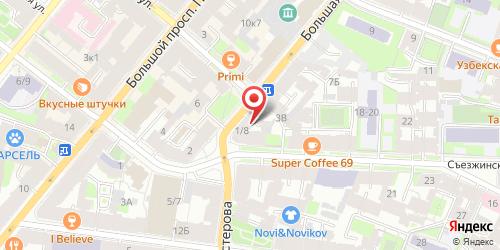 Кафе Каракуль Бар, Санкт-Петербург, Большая Пушкарская ул., 1